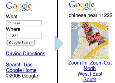 Google Maps on Mobile 2005