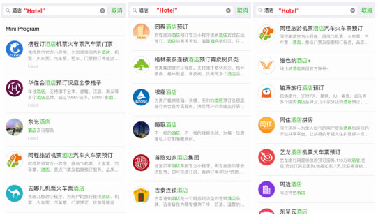 WeChat Mini Program Hotel Search